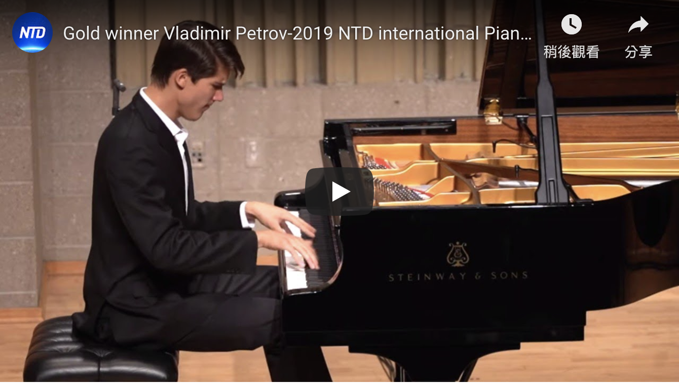 Gold winner Vladimir Petrov-2019 NTD international Piano Competition semi-final
