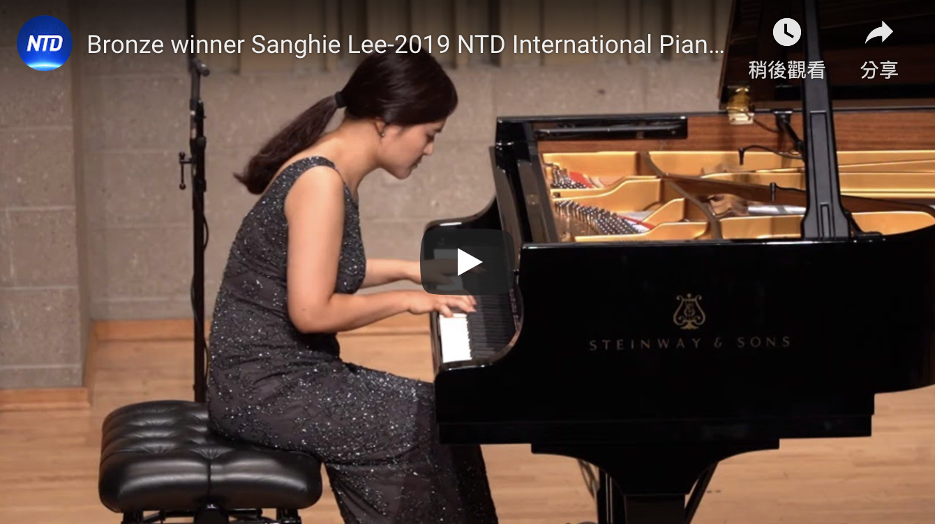 Bronze winner Sanghie Lee-2019 NTD International Piano Competition semi-final