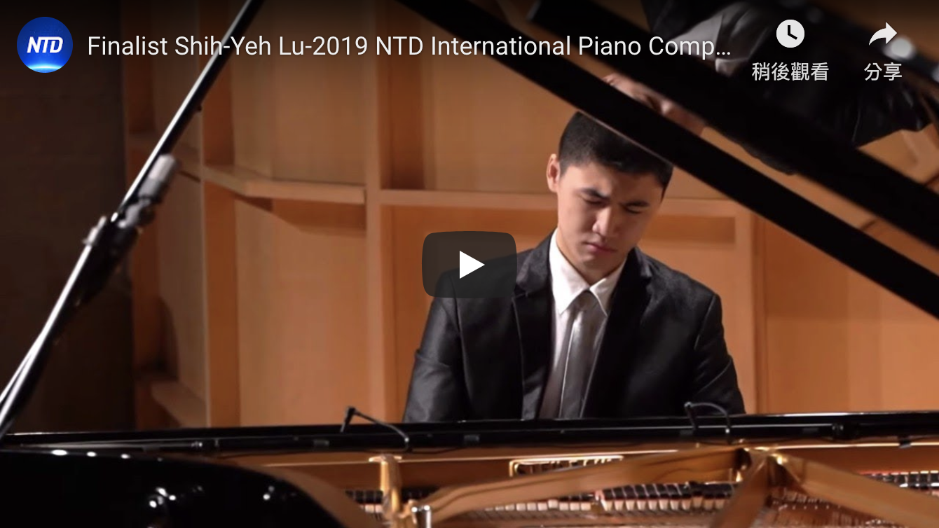 Finalist Shih-Yeh Lu-2019 NTD International Piano Competition semi-final
