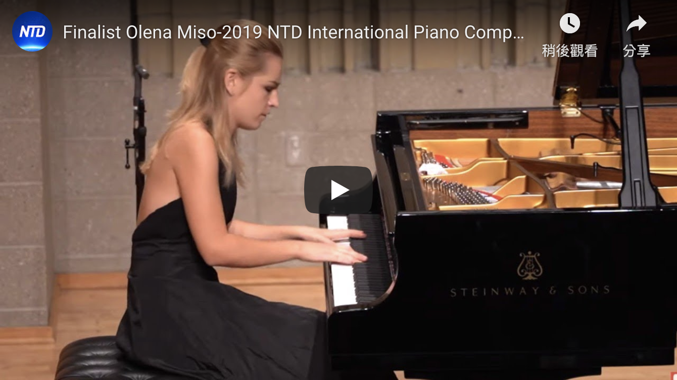 Finalist Olena Miso-2019 NTD International Piano Competition semi-final