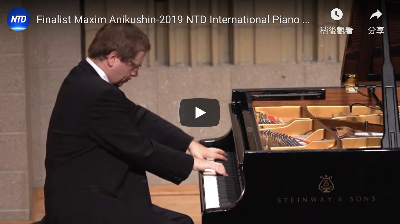 Finalist Maxim Anikushin-2019 NTD International Piano Competition semi-final