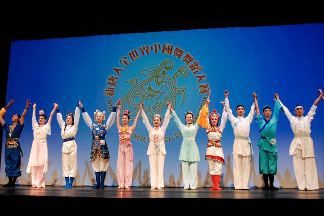 中國舞舞蹈