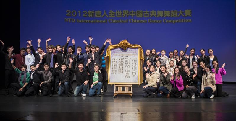 dance2012_finalists_1