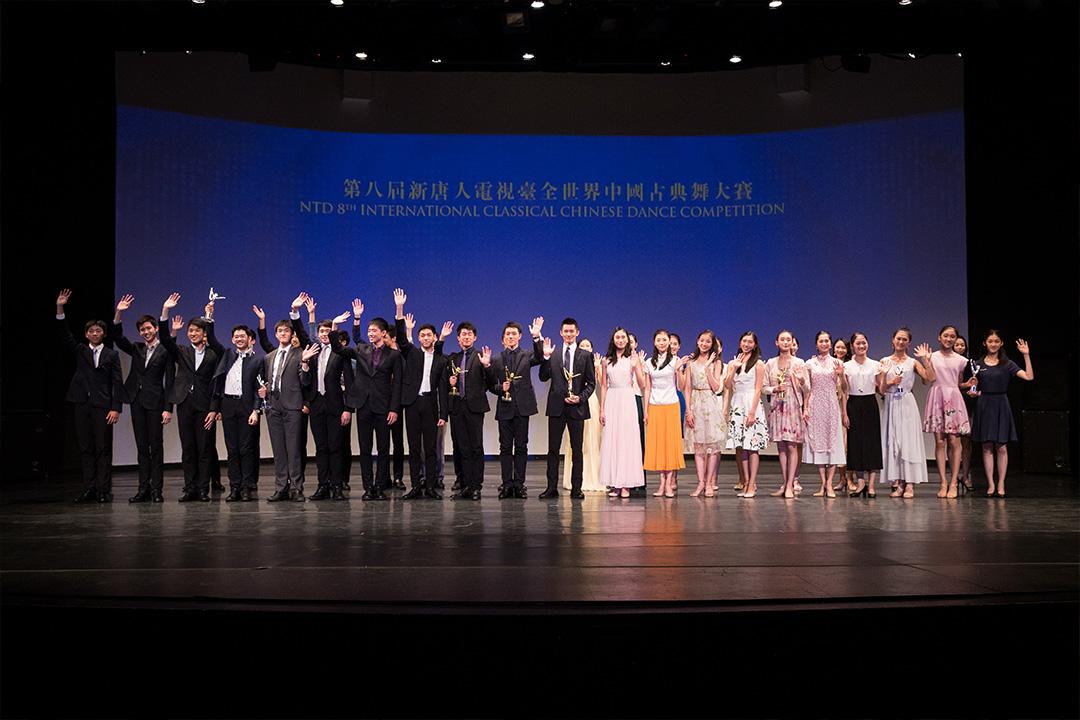 中国舞舞蹈